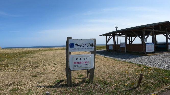 えさん キャンプ場3