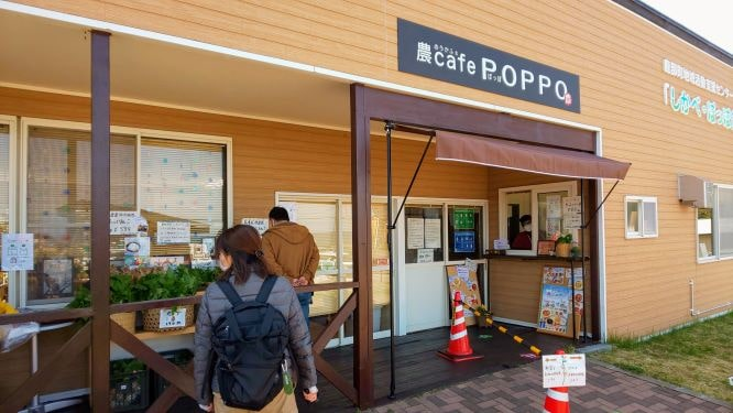 農cafe poppo